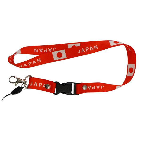 "JAPAN COUNTRY FLAG LANYARD KEYCHAIN PASSHOLDER NECKSTRAP .. CLASP AT THE END .. 20"" INCHES LONG .. HIGH QUALITY .. NEW"