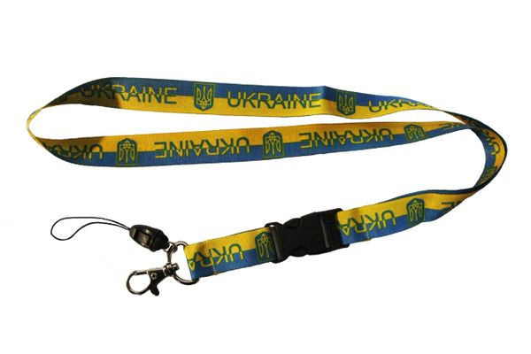 Ukraine Blue and Yellow Country Flag With Trident Lanyard Keychain Passholder 20 Inches Long New