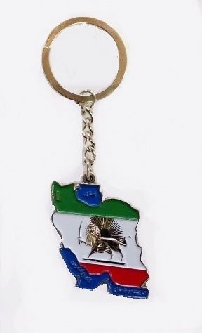 IRAN WITH LION COUNTRY SHAPE FLAG METAL KEYCHAIN .. NEW AND IN A PACKAGE