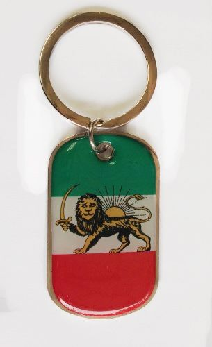 IRAN PERSIAN LION OLD COUNTRY FLAG METAL KEYCHAIN .. NEW AND IN A PACKAGE