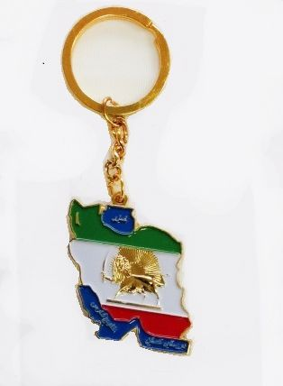 IRAN GOLD LION COUNTRY SHAPE FLAG METAL KEYCHAIN .. NEW AND IN A PACKAGE