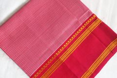 Udupi Blouse Piece - Art Silk Checks - Red and White with Red Border