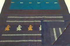 Gollabhama Saree - Pallu Motif - Silk - Cobalt Blue with Deep Purple Border, Palla & Blouse
