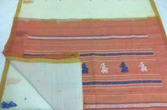 Gollabhama Saree - Pallu Motif - Cotton - Off White with Peach Pallu and Blue & PeachMotifs with Running Blouse (0.5m)