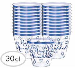 Hanukkah Premium Plastic Tumblers, 9oz - 30ct