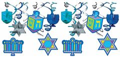 Hanukkah Swirl Decorations, 12ct