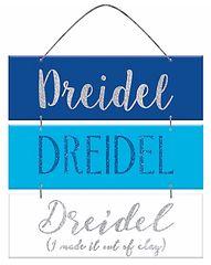Dreidel, Dreidel, Dreidel Sign