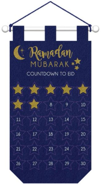 EID Felt Banner with Removable Add Ons