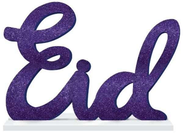 EID Script Sign