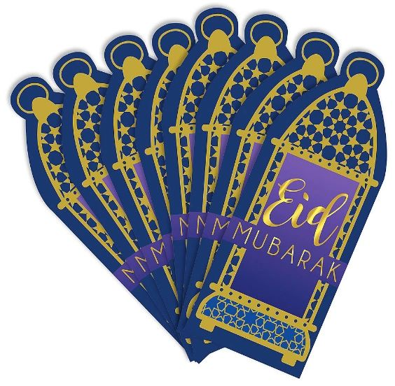 EID Money Envelopes, 8ct