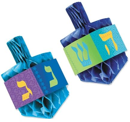 Honeycomb Dreidel Centerpiece Set, 2pc