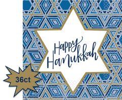 Hanukkah Festival of Lights Luncheon Napkins, 36ct