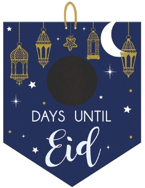 Days Until Eid Sign