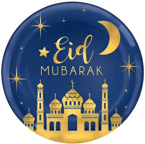 Eid Hot Stamped Round Platter, 14""
