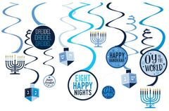 Hanukkah Spiral Decorations