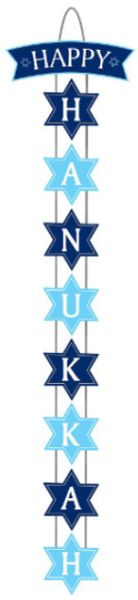 Happy Hanukkah Deluxe Vertical Sign