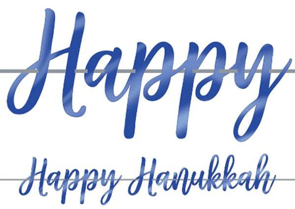 Happy Hanukkah Script Banner, 12ft