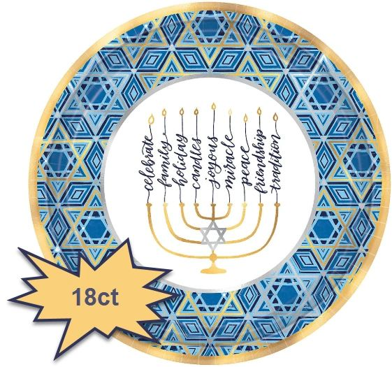 "Hanukkah Festival of Lights Round Metallic Dinner Plates, 12"" - 18ct"