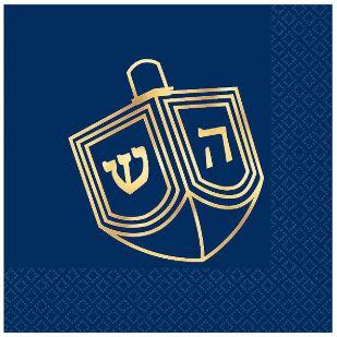 Premium Hanukkah Celebration Hot-Stamped Beverage Napkins, 16ct