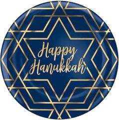 "Premium Hanukkah Celebration Plastic Coupe Dinner Plates, 10 1/2"" - 10ct"