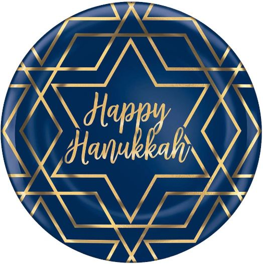 "Premium Hanukkah Celebration Plastic Coupe Dinner Plates, 10 1/2"" - 10ct"