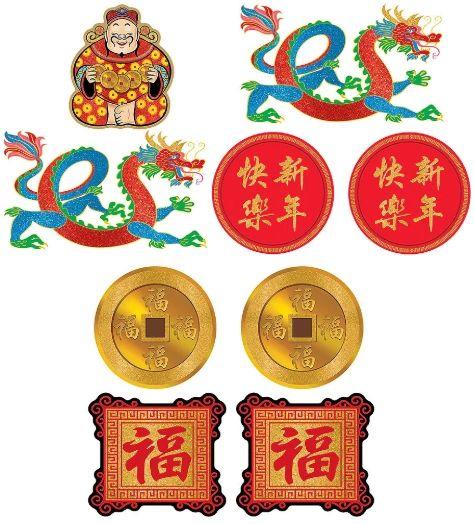 Chinese New Year Cutouts, 9ct