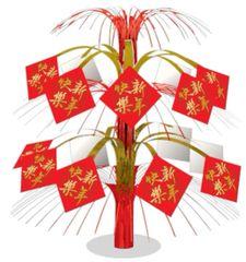 Chinese New Year Cascade Centerpiece