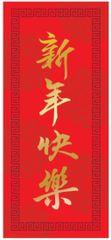 Chinese New Year Money Envelopes, 8ct