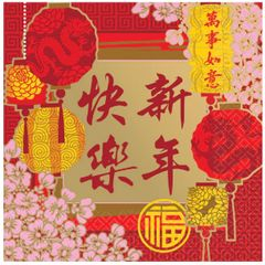 Chinese New Year Blessing Beverage Napkins, 16ct