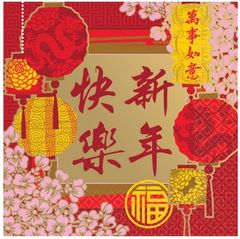 Chinese New Year Blessing Luncheon Napkins, 16ct