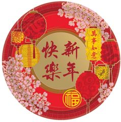 """Chinese New Year Blessing Dessert Plates, 7"""" - 8 ct"""
