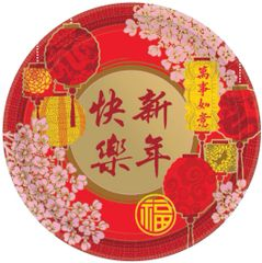 """Chinese New Year Blessing Plates, 10 1/2"""" - 8ct"""