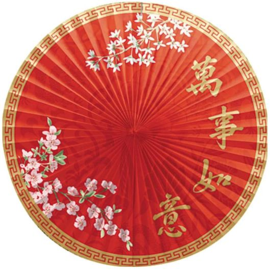 Chinatown Parasol Fan
