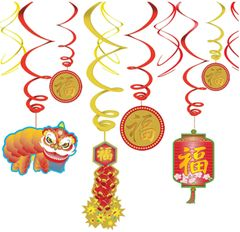 Chinese New Year Value Pack Foil Swirl, 12ct