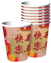 Chinese New Year Blessing Cups, 9oz - 8ct