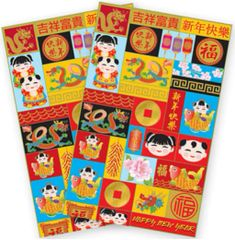 Chinese New Year Sticker Sheet Favors, 60 Stickers on 2 Sheets