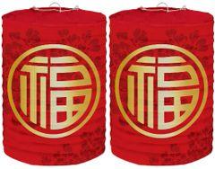 Chinese New Year Printed Paper Lanterns, 2ct