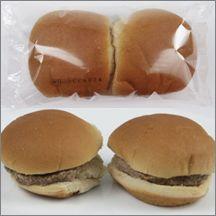 Twin Mini Hamburgers (IW)