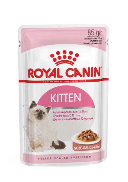 ROYAL CANIN KITTEN (Up to 12 months) Gravy - 85gr x 12
