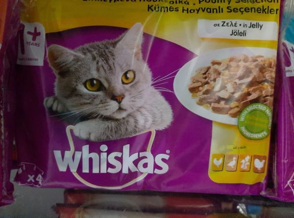WHISKAS POULTRY SELECTION in JELLY 4 x 100gr