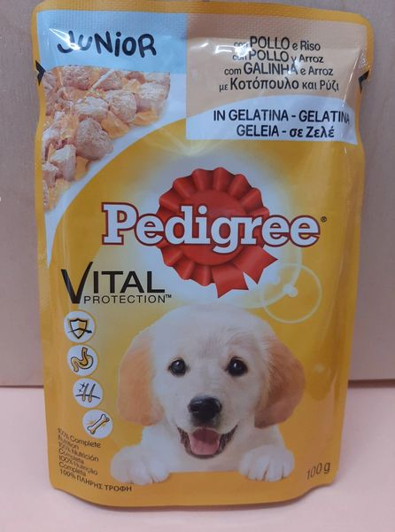 PEDIGREE VITAL JUNIOR CHICKEN (GELATIN) 100gr