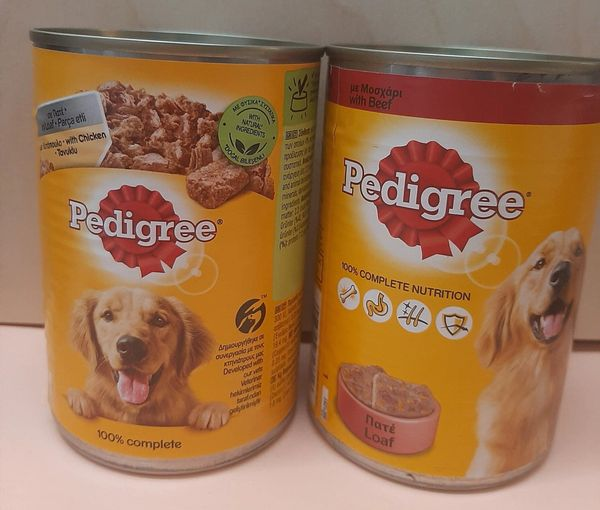 PEDIGREE LOAF 400gr
