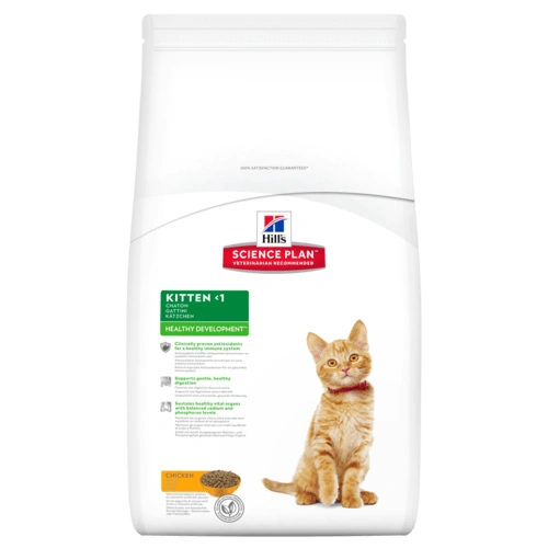 SCIENCE PLAN KITTEN (CHICKEN) - 1.5kg