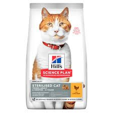 SCIENCE PLAN STERILISED YOUNG AND ADULT CAT 6mts - 6yrs - 1.5kg