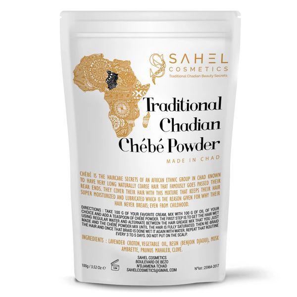 Sahel Cosmetics Chebe Powder (100g)