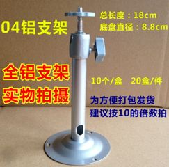 Pure Aluminium  Wall Straight Mount Stand monitor holder for CCTV Security Cameras Bracket