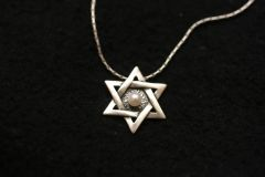 "Star Of David Necklace W/Pearl Sterling Silver 16"" L - Made In Israel"