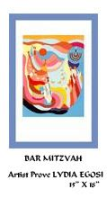 Lithograph Bar Mitzvah By Lydia Egosi - Size: 15'' X 22''