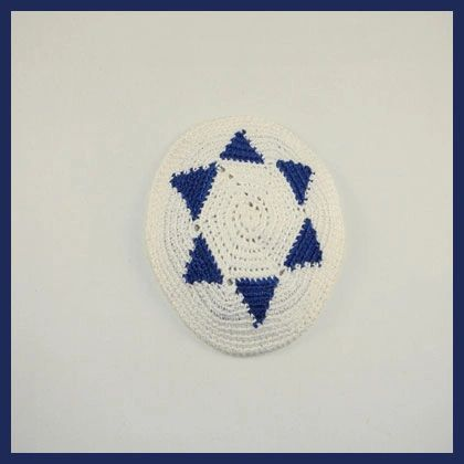 Kippah Bris Hand Crochet Star Design, Available In Any Color