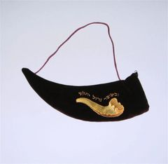 Shofar Bag For Small Shofar Velvet Burgundy with Gold Embroidery - Made In Israel